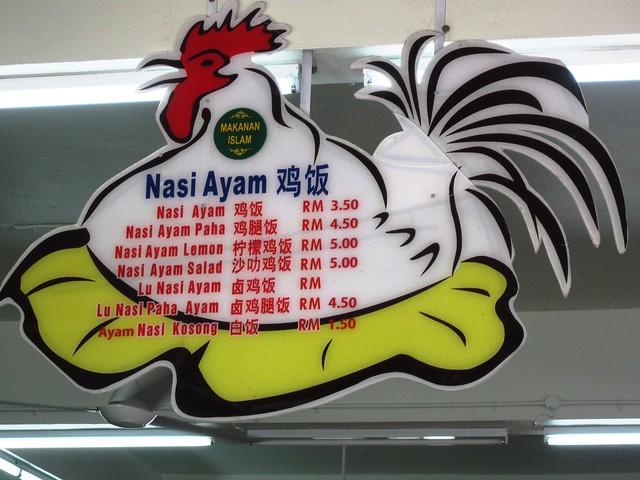 CR menu