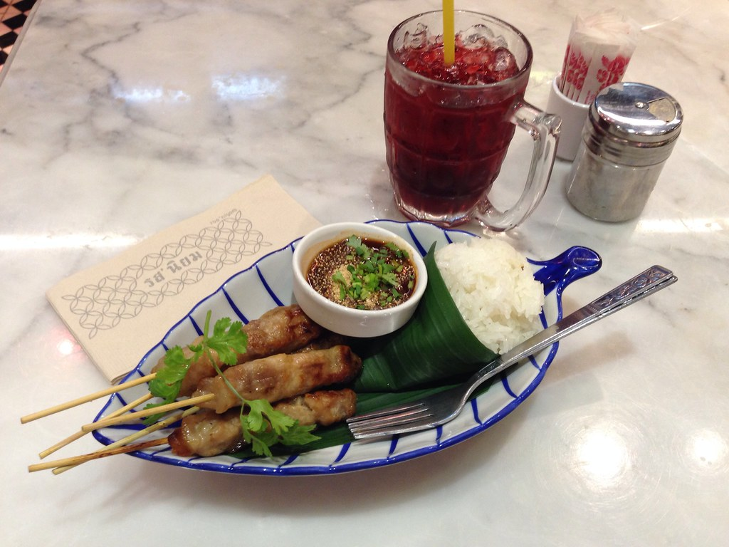 Pork Satay and Butterfly Pea Drink
