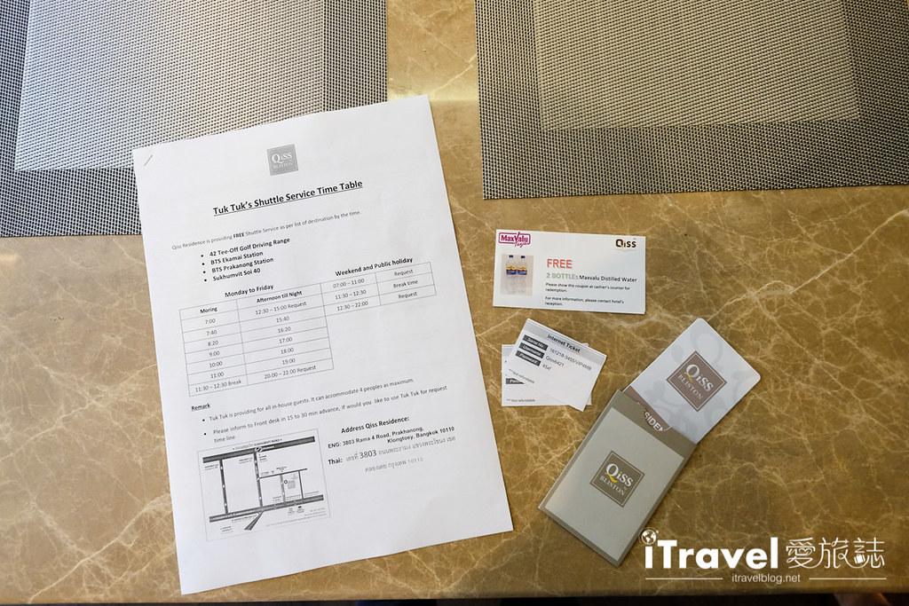 曼谷公寓酒店 Qiss公寓毕里斯 Qiss Residence by Bliston 54
