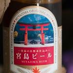 Cervezefilos en Miyajima 17