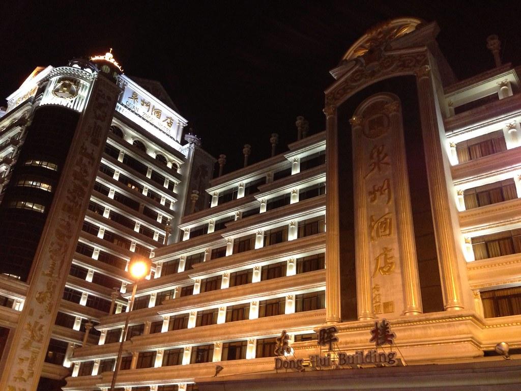Quanzhou Hotel Facade