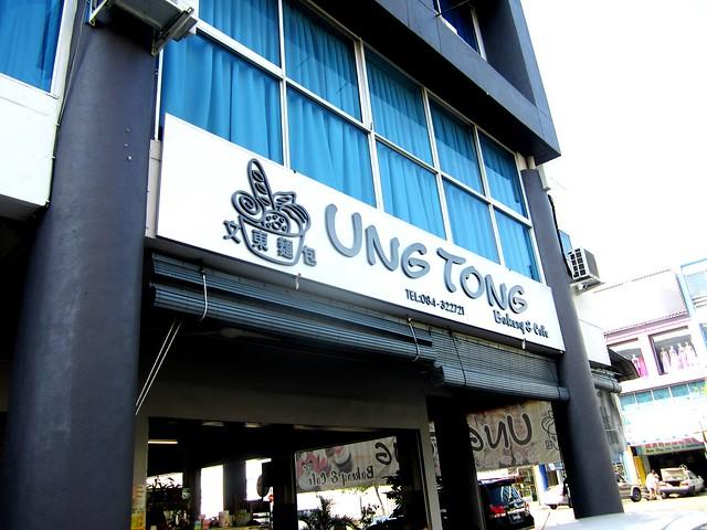 Ung Tong Bakery