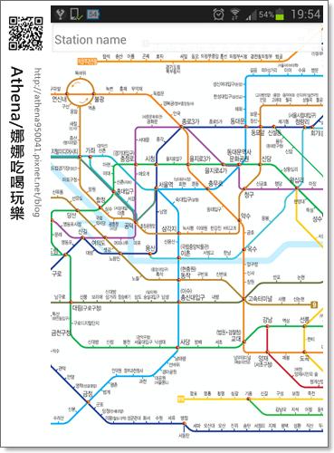 │3C│旅遊APP分享 韓國地鐵轉乘通。時間,班次通通掌握:D - Athena。娜娜。吃喝玩樂 - FashionGuide 華人時尚專業評鑑