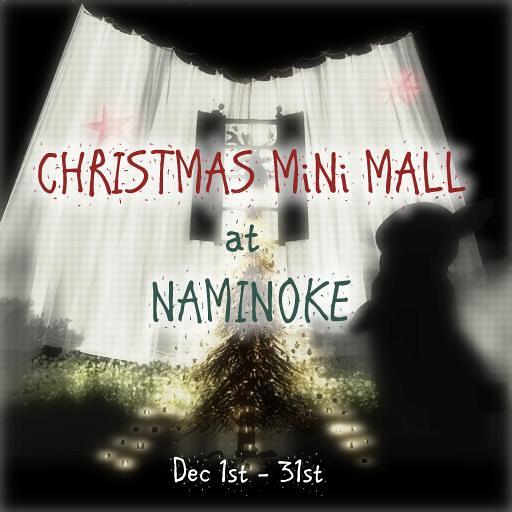 CHRISTMAS Mini Mall