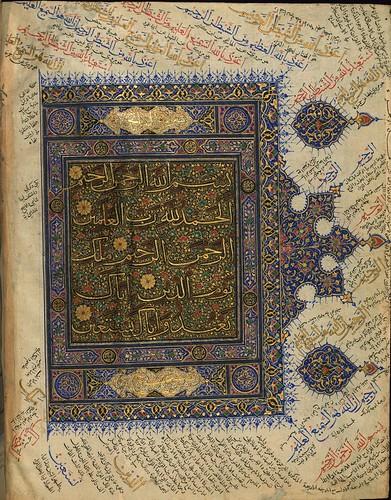 014-Fol 8b-W.563, EL CORÁN- Siglo XV--The Digital Walters