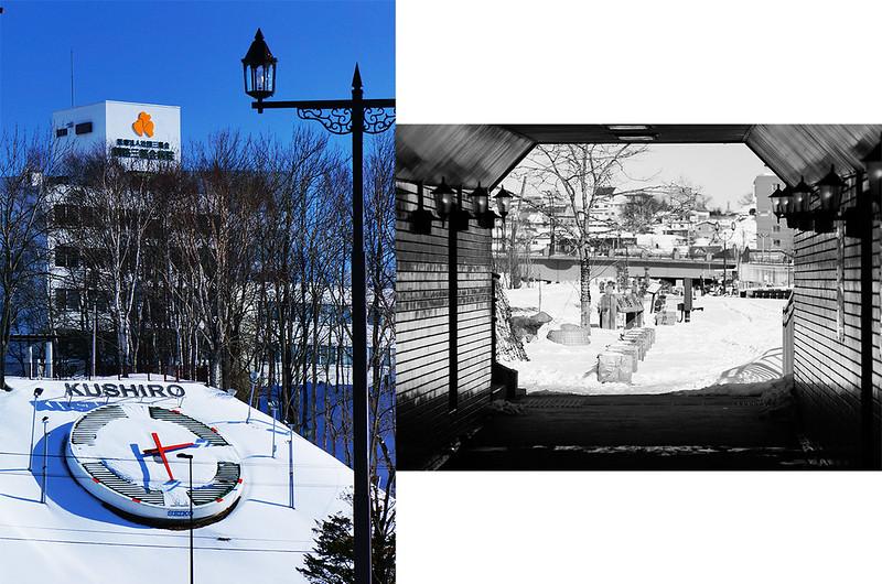 【道東、冬、自助】釧路濕原、釧路川、幣舞橋 @ 尤奇的五四三 :: 痞客邦