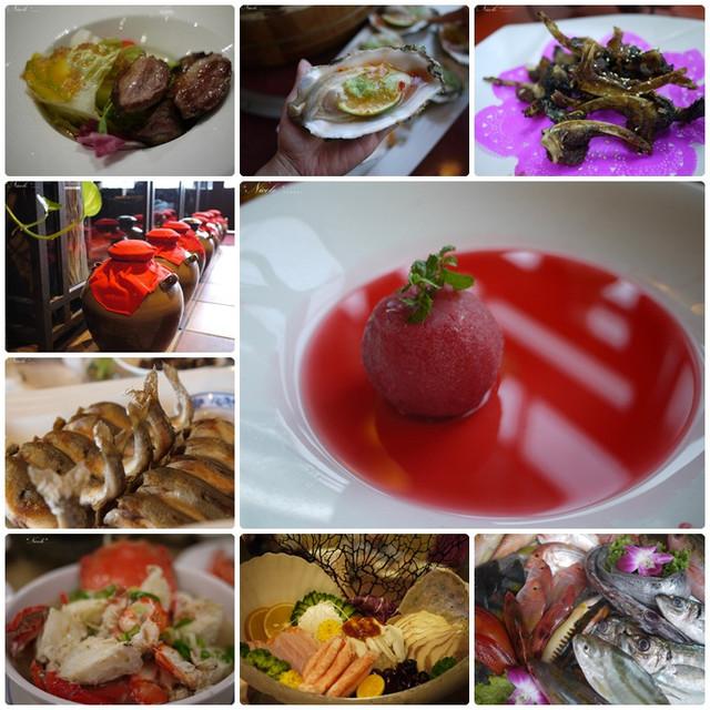 宜蘭無菜單料理餐廳集合 @ Nicole的生活日記 :: 痞客邦