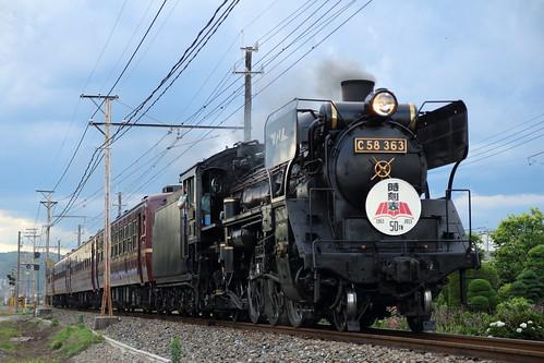C58 363(時刻表50周年HM) @永田〜小前田