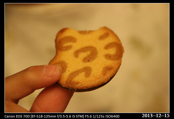 20131215_Banana_cookie