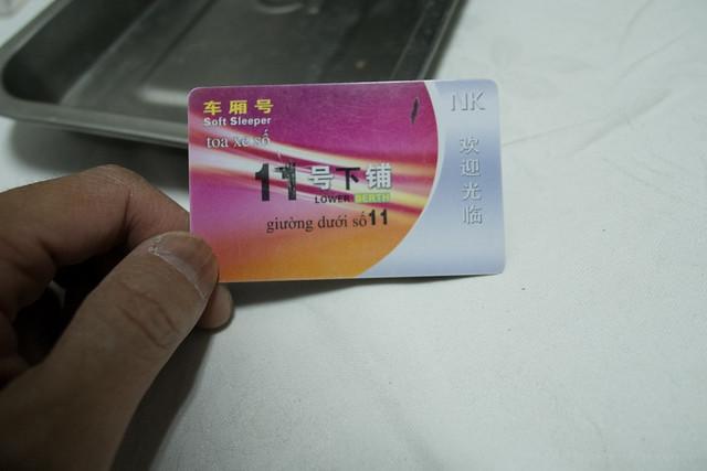 alternative ticket, train from Hanoi, Vietnam to Nanning, Chia