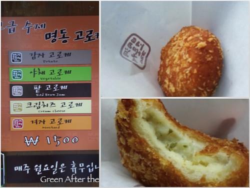130915Myeongdong10