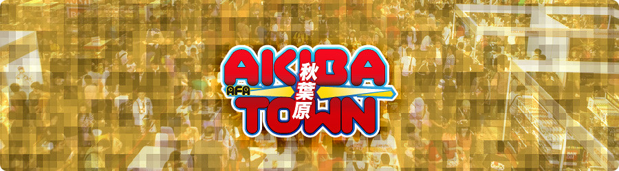 akiba town