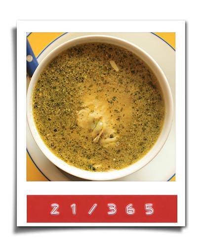 Low Carb Gourmet - Stracciatella alla romana (Roman Egg Drop Soup)