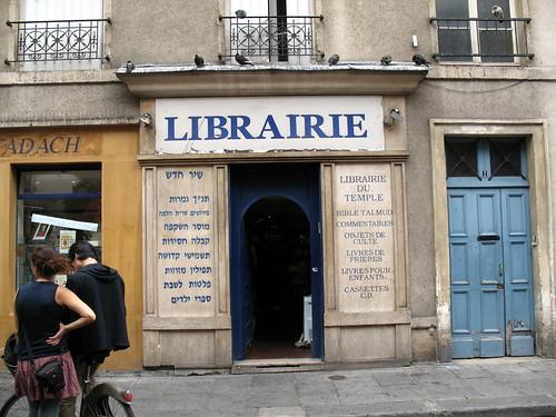 Librairie du Temple Paris