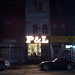 The P&L Burger - the restaurant