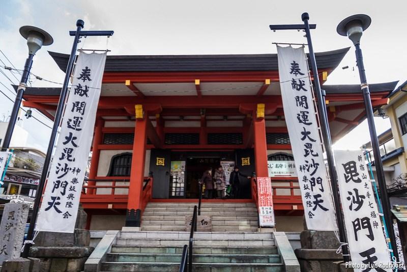 Bishamonten Zenkokuji-5