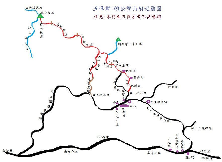 鵝公髻山 - 隨意窩 Xuite遊