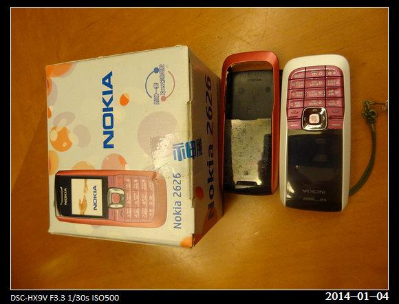 20140104_Phone