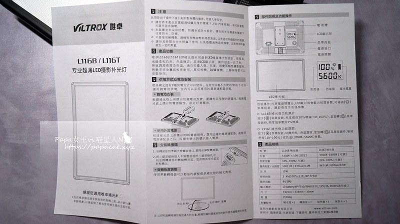 DSC03786