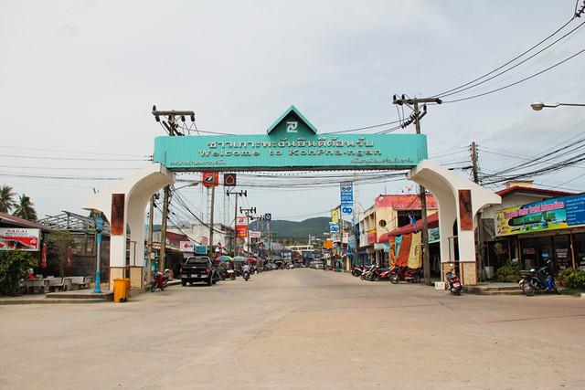 Entrance to Tong Sala, Ko Phangan
