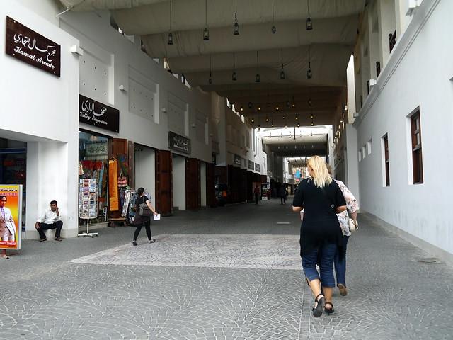 Manama, Bahreïn