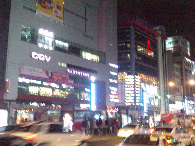 索尼客X空間: 【江南站】韓國高級商圈、超大地下街、美食酒吧~下班後的好去處!!