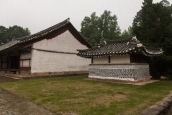 Het Koryo museum was ooit het hoogste studiecentrum tijdens de Koryo dynastie.