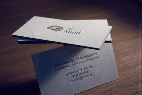 abc-mind-3