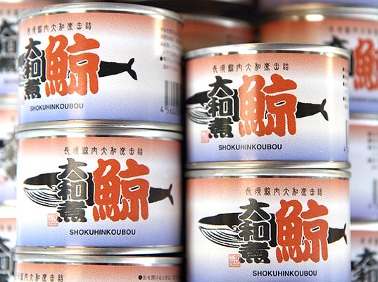 Rakuten-ends-all-whale-meat-sales-2