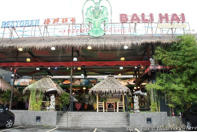 1.bali hai seafood restaurant