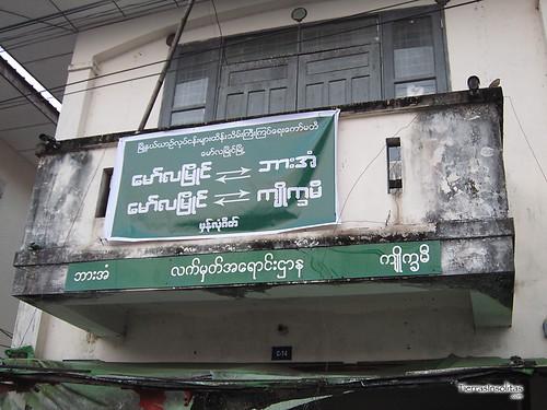 Estación de Bus (Mawlamyine)