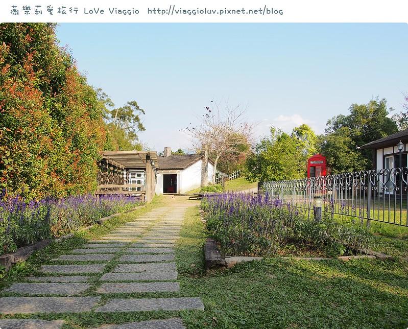 vilavilla,休閒農場,苗栗景點,苗栗莊園 @薇樂莉 Love Viaggio   旅行.生活.攝影
