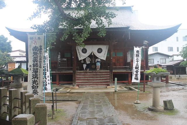 Templo Hida Kokubun-Ji