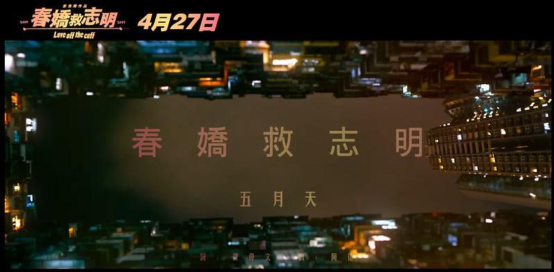 Screen Shot 04-30-17 at 05.17 AM 002