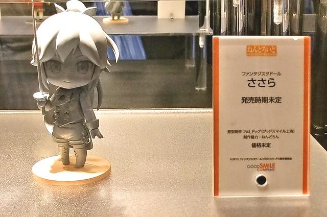 Nendoroid Sasara