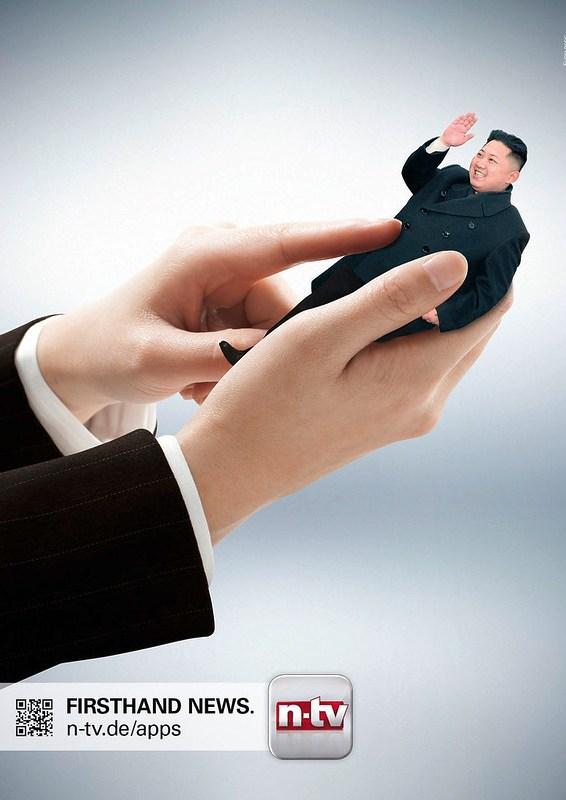 N TV - Kim Jung Un