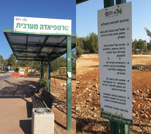 Tremp stations in tzur Hadassah