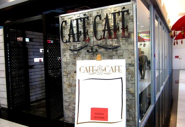 Cafe Cafe@Giant