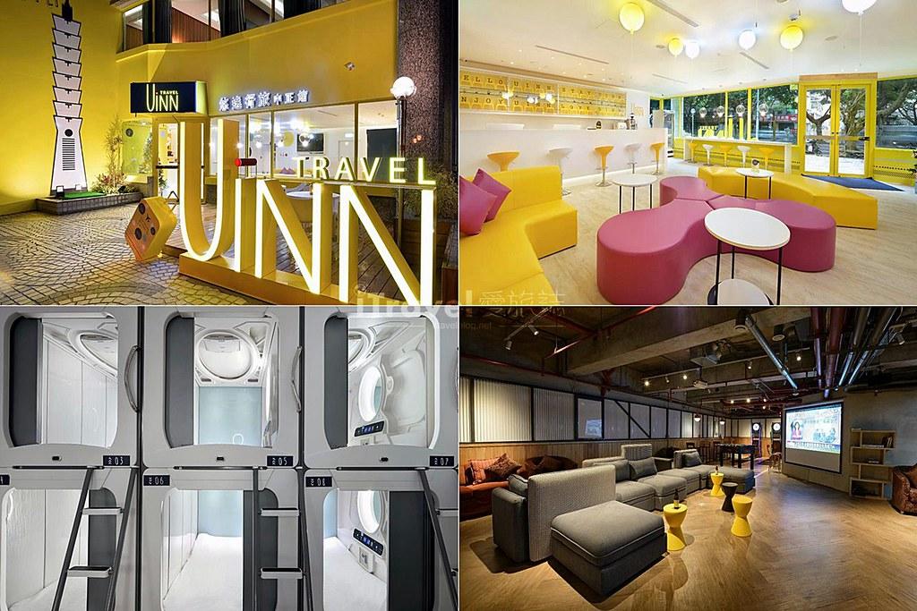 《台北订房笔记》2016年19间全新开业平价旅馆推介