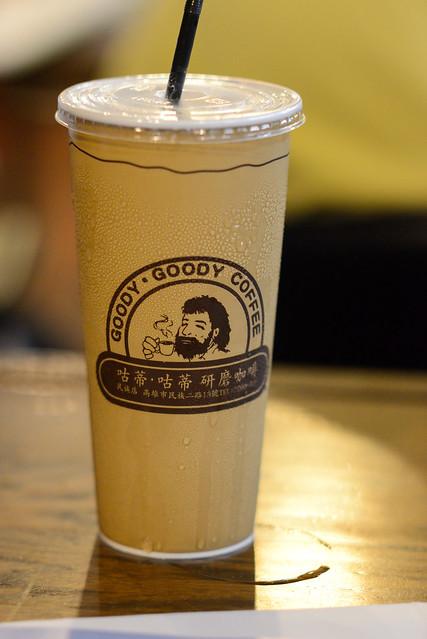 【冷飲】可能為了點人頭,某個與會觀眾都一定要點一杯飲料,咖啡沒了,只好點奶蓋紅茶