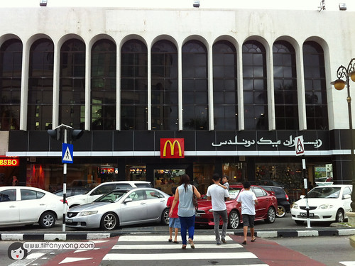 MacDonalds in Brunei
