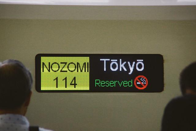 Nozomi Tokyo