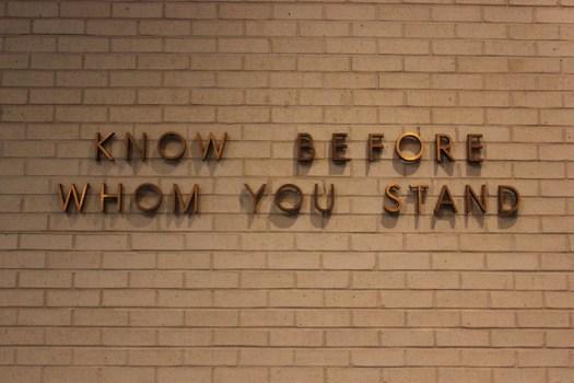 Beth Israel, Jackson MS