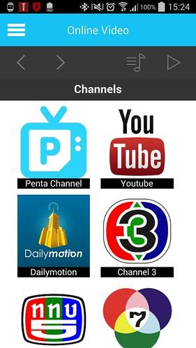 กดเลือกช่องต่างๆ จาก Penta Remote ได้เลย