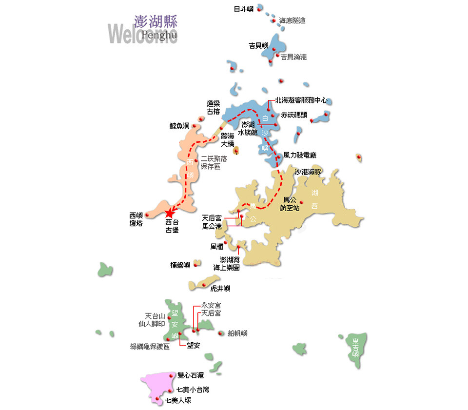 夢幻城堡の璇&宸 - 澎湖西嶼-西臺古堡 - BabyHome 個人專頁