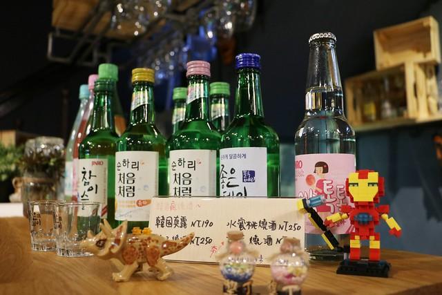 高雄 岡山。Chicking – 韓國歐爸呀炸雞,鮮嫩夠味韓式炸雞 x 韓劇迷可不要錯過唷!! – 快樂的過每一天