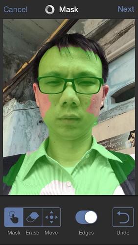 App มันจะคำนวณเองว่าตรงไหนที่จะโฟกัส แล้วจะเป็นพื้นที่สีเขียว