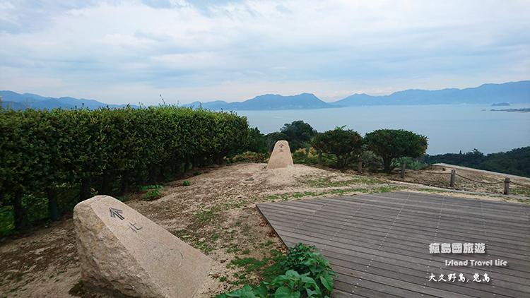 大久野島35