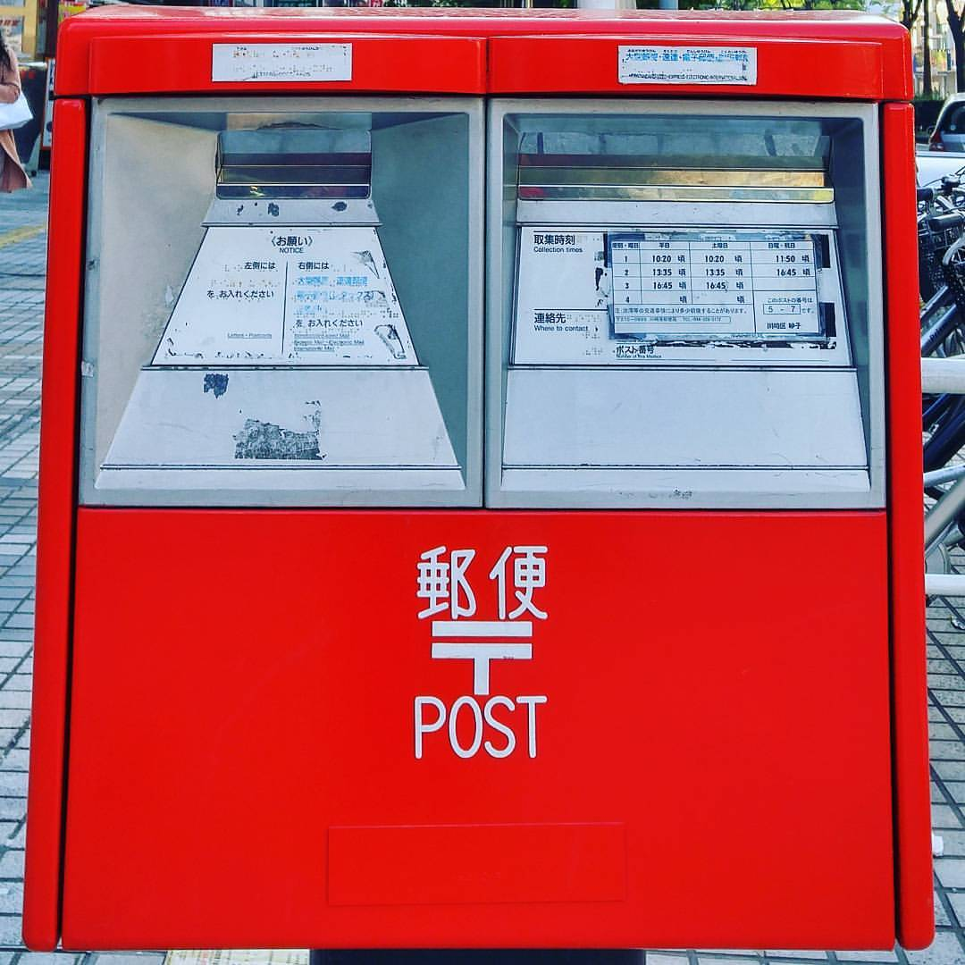 #justapost #postbox #kawasaki #japan