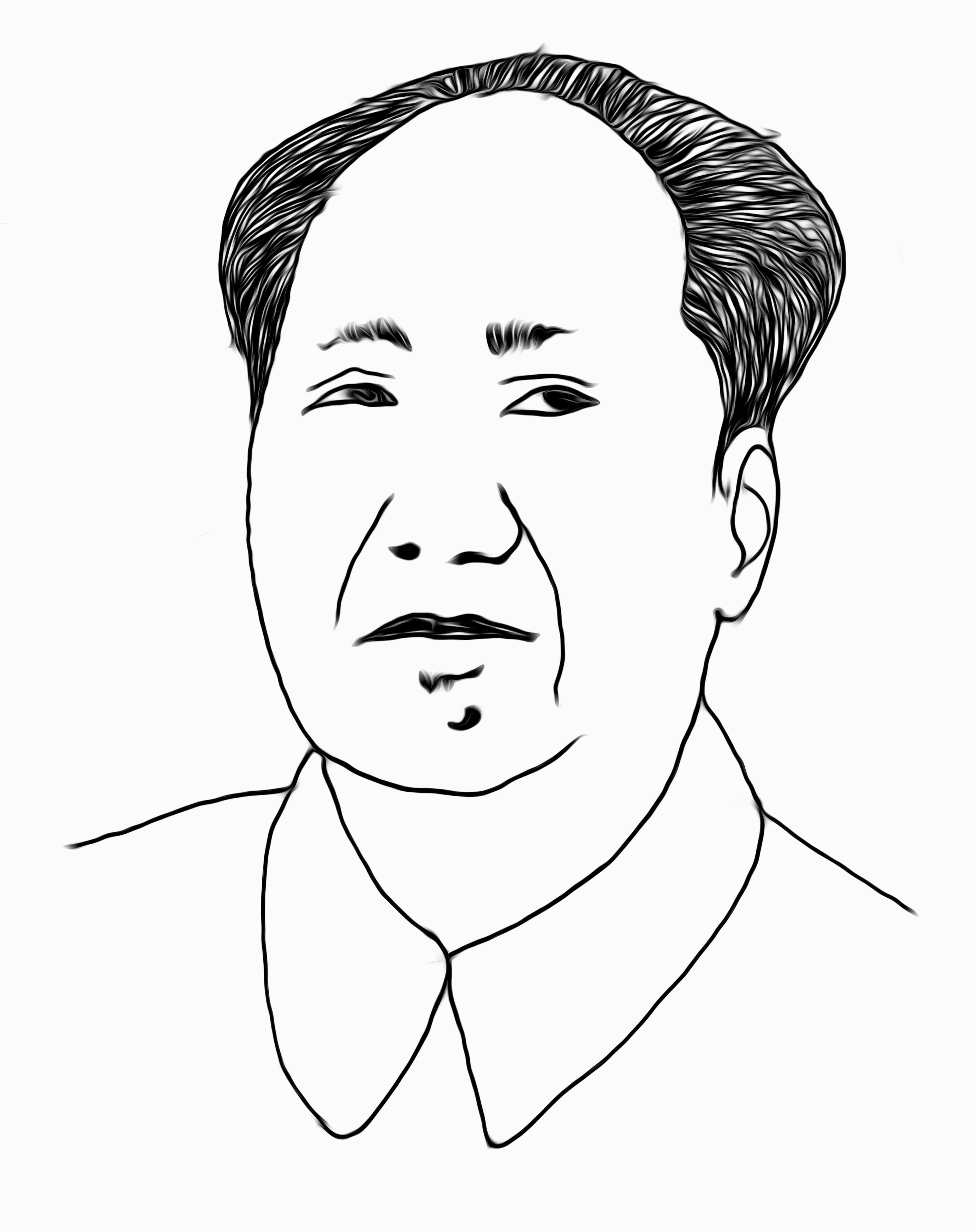 Mao Zedong ~ Samurai Panther Pictures